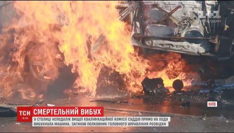 Правоохранители расследуют взрыв авто полковника военной разведки как террористическую атаку