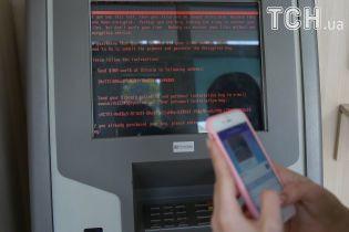 Масштабна атака вірусу Petya.A в Україні. Текстова онлайн-трансляція