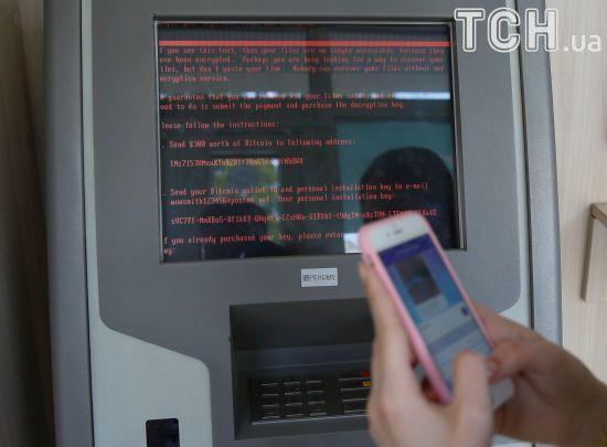 Кіберполіція визначила програму, через яку Україну атакував вірус