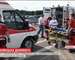 Немецкие врачи в очередной раз взяли на лечение украинских военных