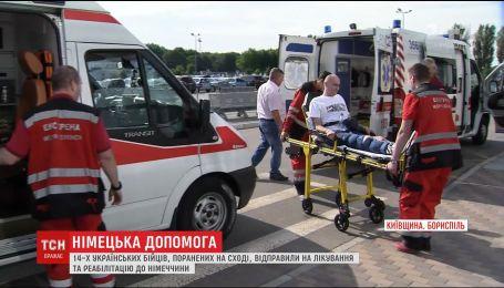 Німецькі лікарі вкотре взяли на лікування українських військових