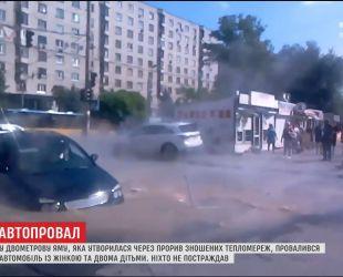 В Киеве под землю провалилось авто с женщиной и двумя детьми