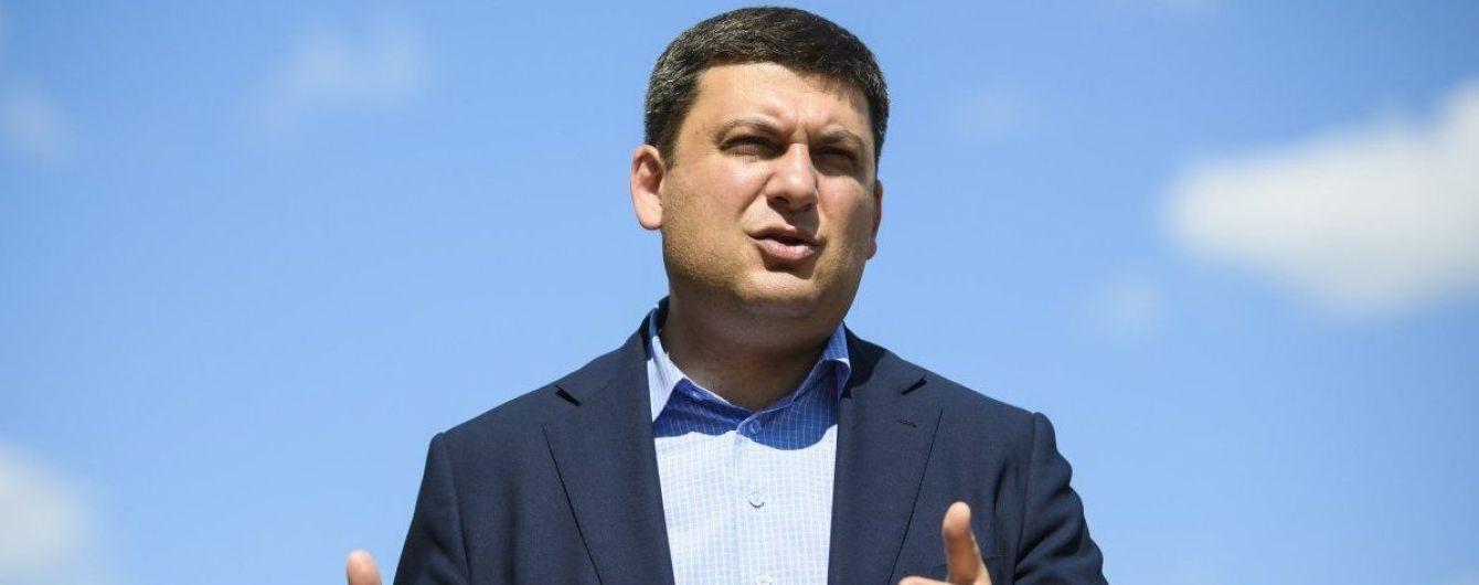 Боротьба з агресією РФ і гумдопомога на Донбасі: про що говорили Гройсман і генсек ООН Гутерреш