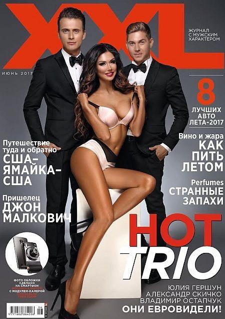 """Ведучі """"Євробачення-2017""""  для XXL_3"""