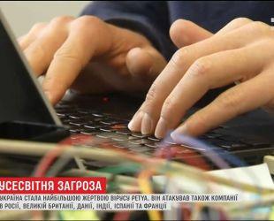 """Україна стала найбільшою жертвою вірусу """"Petya"""""""
