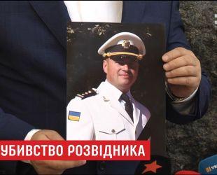 Розслідувати зухвале вбивство Максима Шаповала буде головний військовий прокурор України