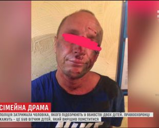 В Одессе отчим задушил двух детей, чтобы отомстить их маме