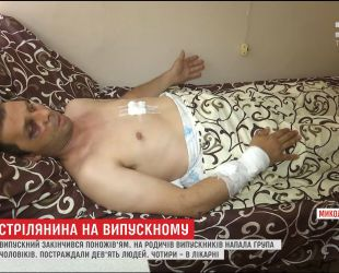 На Миколаївщині випускний вечір закінчився стріляниною та поножів'ям