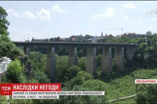 У Кам'янці-Подільському негода перетворила вулиці міста на річки, а міст - на Ніагару