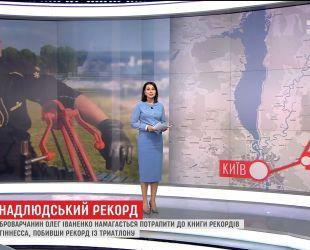Олег Іваненко під палючим сонцем долає відстань у 182 кілометри на хенд-байку