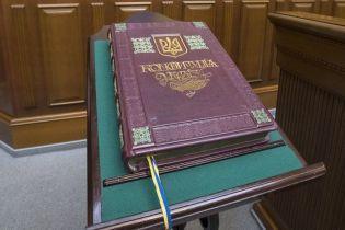 Україна відзначає 21-річчя своєї Конституції