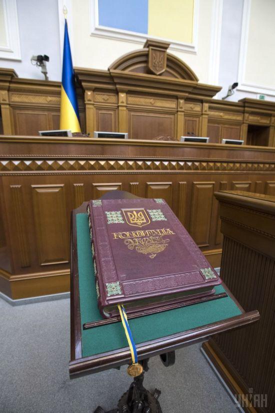 Конституційний суд отримав на розгляд законопроекти щодо депутатської недоторканності