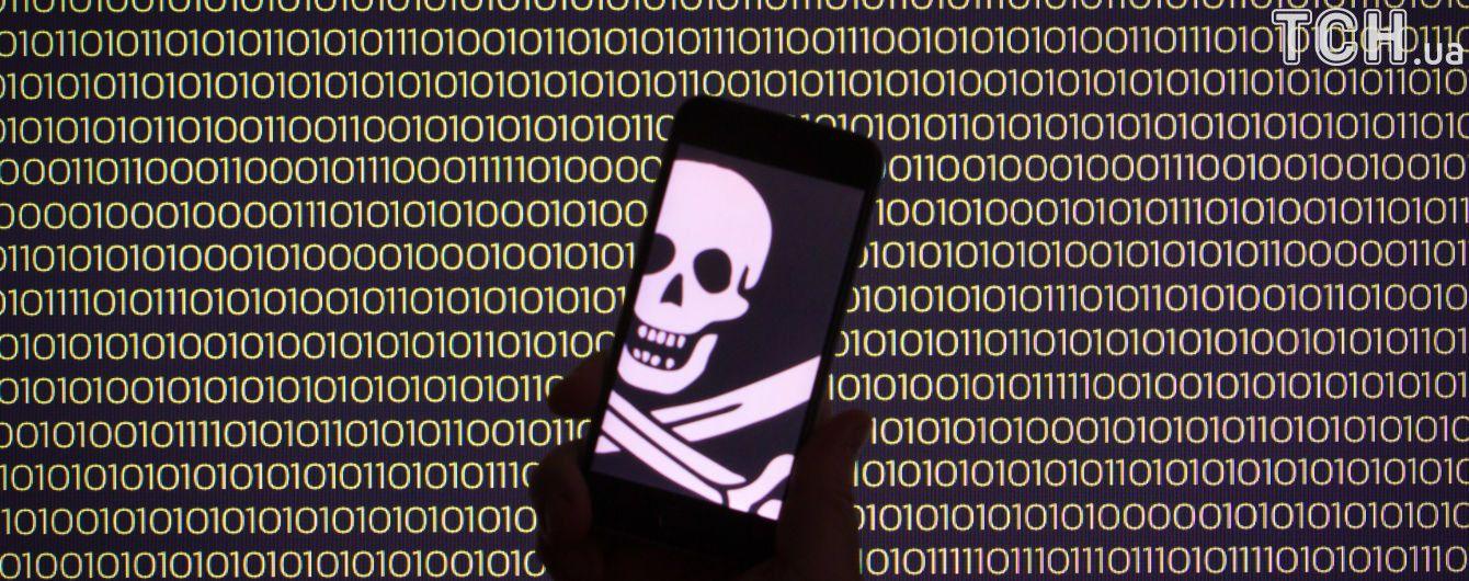 У Кіберполіції розповіли, що було головною мішенню хакерів