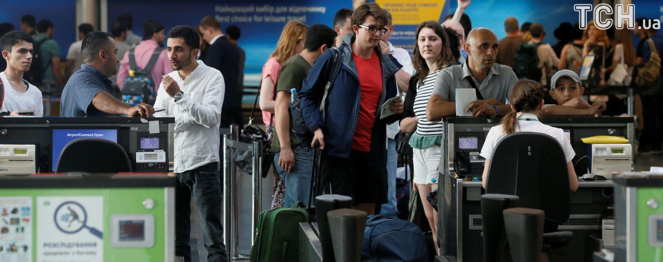 Появился рейтинг пунктуальности украинских авиакомпаний