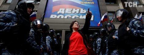 У РФ головними джерелами військової загрози назвали США і Україну – опитування