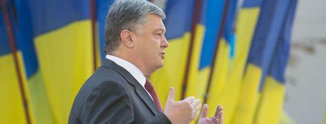 Демократія та відповідальність: Порошенко згадав про Пилипа Орлика в День Конституції України