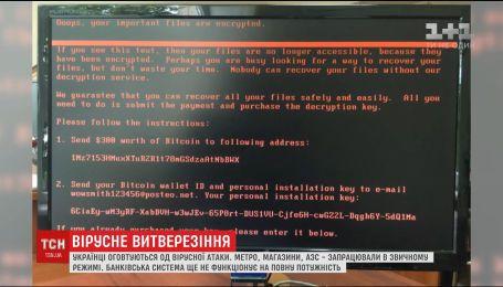 Десятки сервісів досі не відновили роботу після масованої атаки хакерів