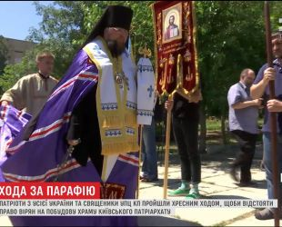 Патріоти та священики УПЦ КП пройшли хресним ходом на Одещині
