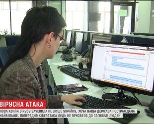Хвиля зараження: як вберегтись від хакерських атак