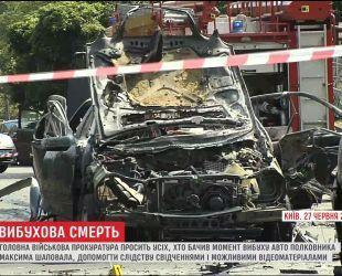 На востоке страны подорвали автомобиль СБУ