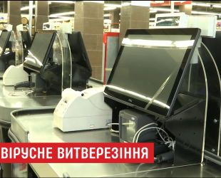 """Жизнь после вируса: Украина приходят в себя после атаки """"Petya"""""""