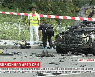 Теракт на Донбассе: в результате взрыва погиб полковник Юрий Возный