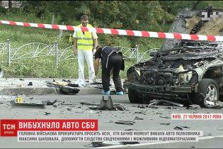 Теракт на Донбасі: внаслідок вибуху загинув полковник Юрій Возний