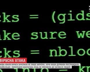 """Эксперты считают, что вирус """"Petya"""" создали не для обогащения"""