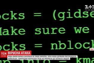 """Експерти вважають, що вірус """"Petya"""" створили не для збагачення"""