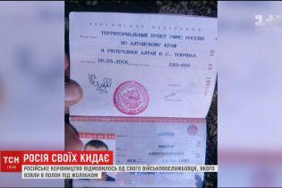 Мати полоненого диверсанта Віктора Агаєва спростувала інформацію про його звільнення у 2016 році