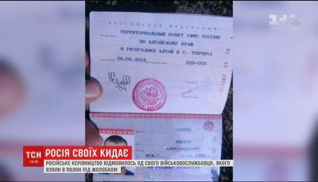 Мать пленного диверсанта Виктора Агаева опровергла информацию о его увольнении в 2016 году