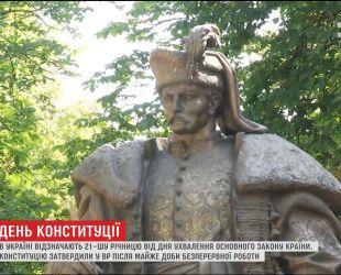 Петро Порошенко біля пам'ятника Пилипу Орлику пригадав день прийняття закону про Конституцію