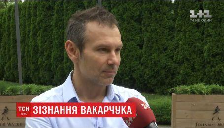 Режисерські амбіції та політичні плани: Вакарчук дав ексклюзивне інтерв'ю ТСН