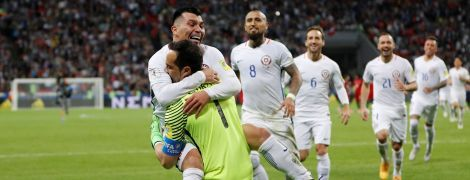Збірна Чилі обіграла Португалію і вийшла у фінал Кубка Конфедерацій