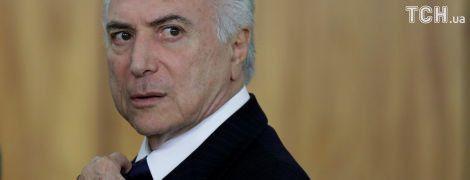 Обвинувачення в корупції проти президента Бразилії опинилися у Конгресі
