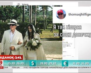 Томми Хилфигер сшил дочери свадебное платье