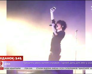 Співачка LP вперше виступила в Києві