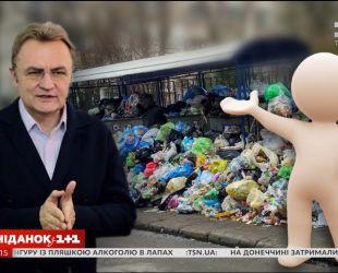 Cелфи на фоне львовского мусора - новый тренд