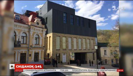 Как выглядит театр на Подоле внутри