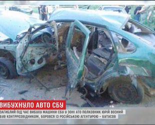Журналіст повідомив, що до вибуху машини СБУ причетні російські спецслужби