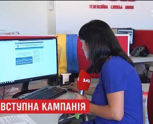 В Министерстве образования решили развести во времени регистрации абитуриентов на сайте