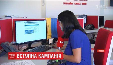 У Міністерстві освіти вирішили розвести в часі реєстрацію абітурієнтів на сайті