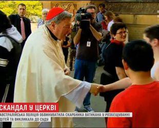 Один із найвпливовіших священнослужителів Ватикана потрапив у гучний сексуальний скандал