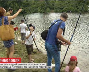 Рідним загиблих на Донбасі та ветеранам АТО влаштували захоплюючий День рибалки