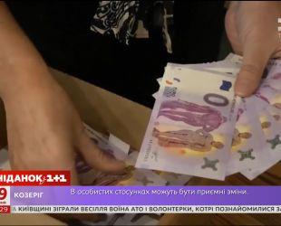 Валюту номиналом в ноль евро выпустили в Германии