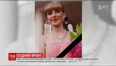 На фронте погибла украинская военная Надежда Морозова
