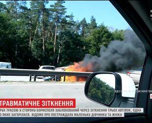 Через аварію на Бориспільській трасі рух в напрямку столичного летовища паралізовано