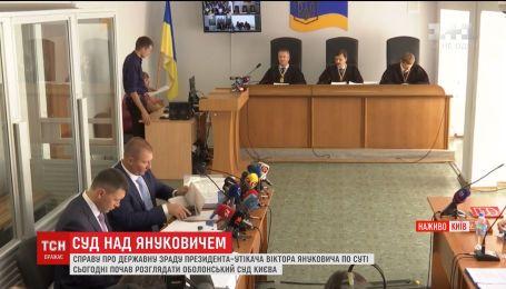 Янукович не вийшов на конференц-зв'язок під час розгляду справи про державну зраду