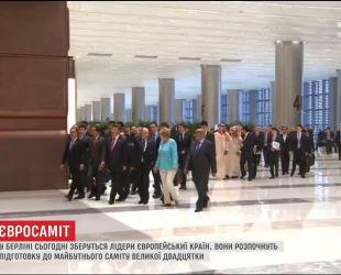 """Лідери європейських країн злітаються до Берліна, щоб підготуватися до саміту """"Великої двадцятки"""""""