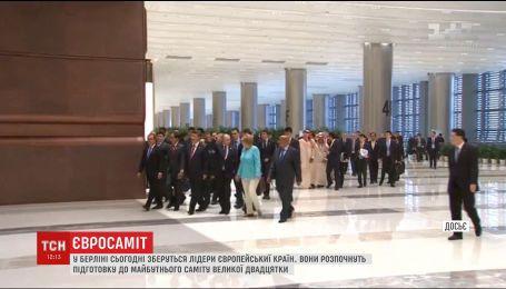 """Лидеры европейских стран слетаются в Берлин, чтобы подготовиться к саммиту """"Большой двадцатки"""""""